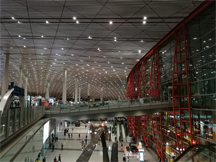 Terminal 3 of Beijing Capital International Airport